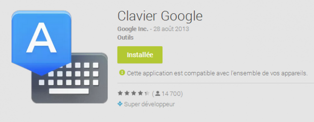 android-google-keyboard-clavier-google-1.1-image-0