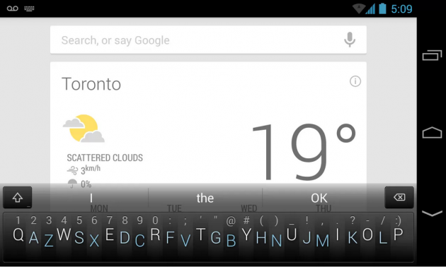 android minuum keyboard image 0