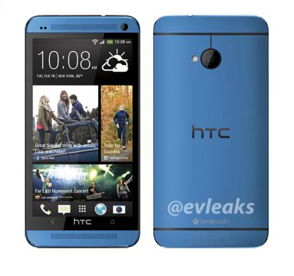 htc-one-blue