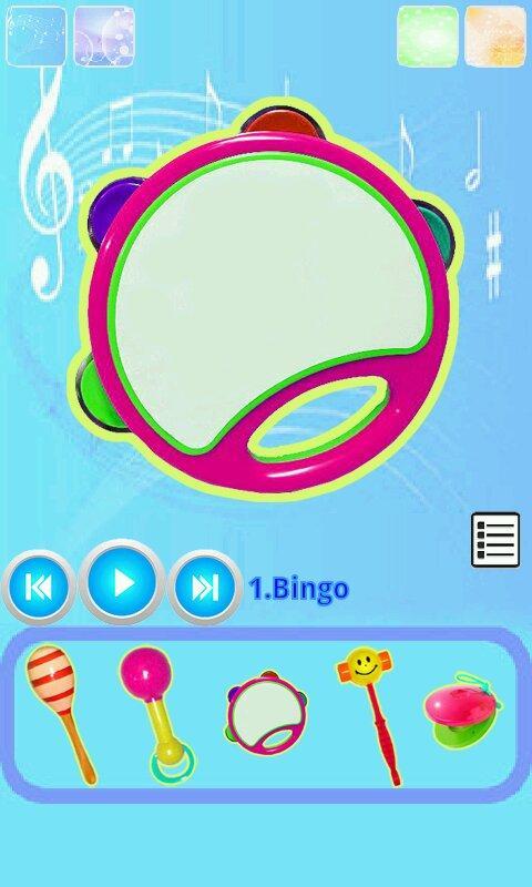 jouetspourenfantmusique