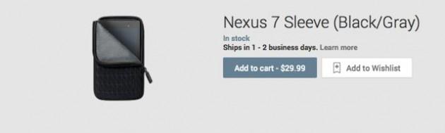Housse Nouvelle Nexus 7