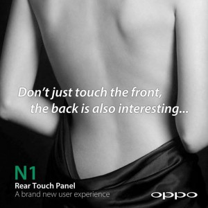 oppo-n1-touchpad-teaser-01-300x300
