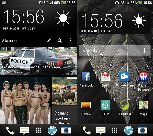 Interface HTC