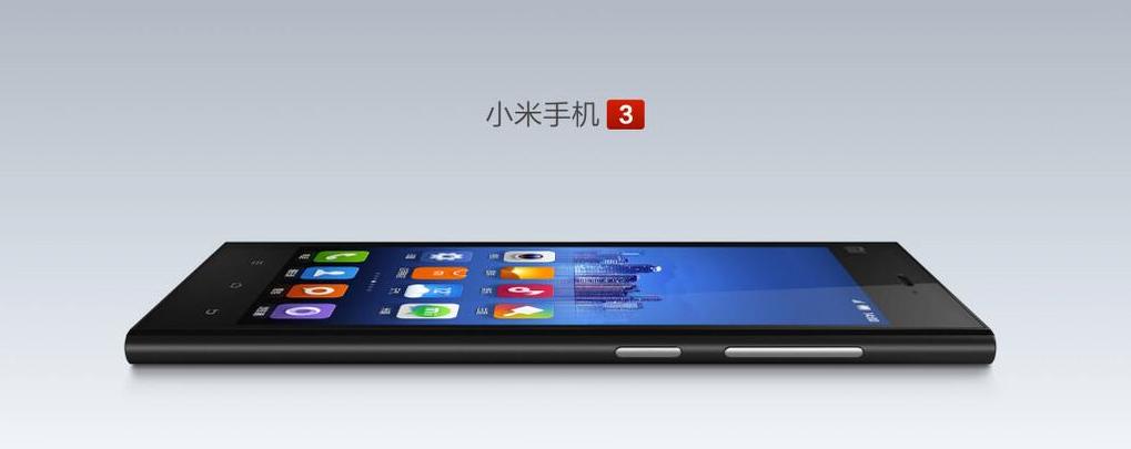 Les laptops et tablettes avec TEGRA 4 s'annoncent ! Xiaomi-MiPhone-3-