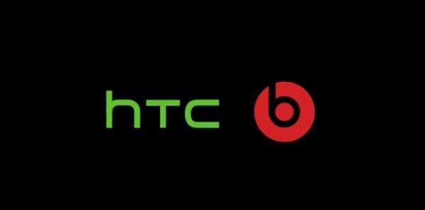 htc-beats-by-dre-600x297