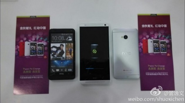 htc-one-max-leak-1-645x362
