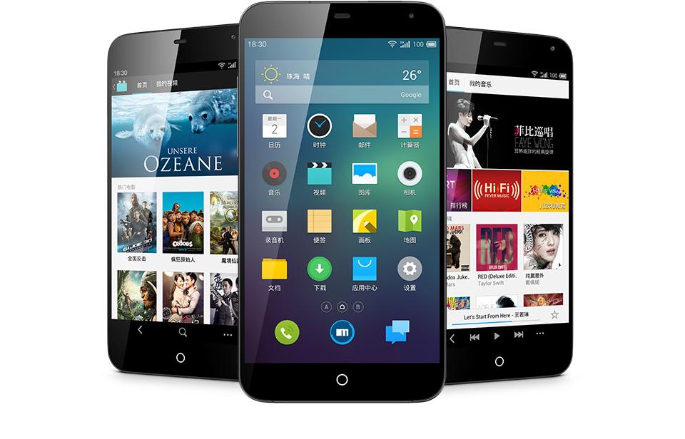 meizu mx3 le smartphone aux 128 go de m moire interne. Black Bedroom Furniture Sets. Home Design Ideas