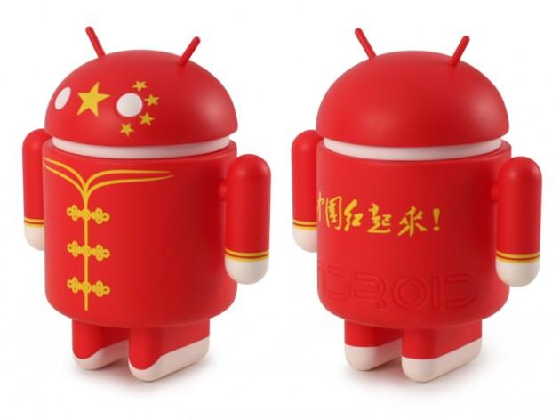 Edition spéciale du bugdroid pour la fête nationale chinoise