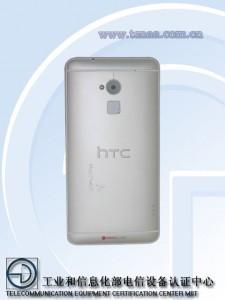 HTC-One-Max-8060-02-225x300
