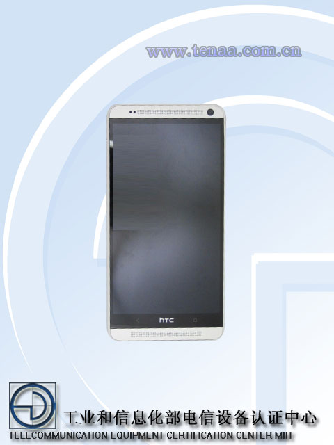 HTC-One-Max-809d-01
