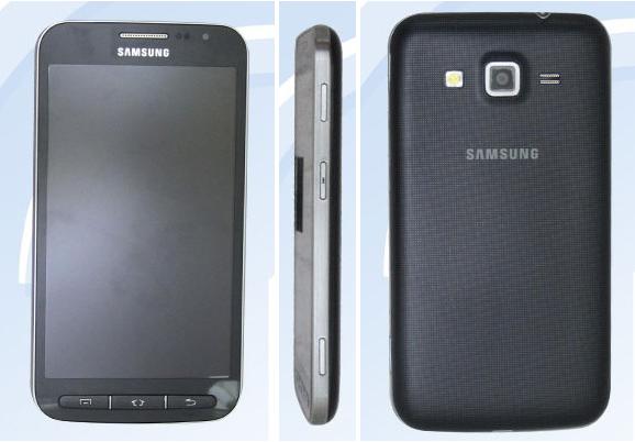 android samsung galaxy s4 active mini leak fuite image 0