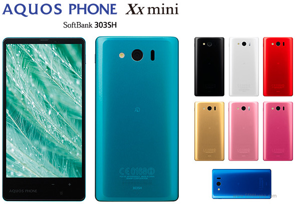 android sharp aquos xx mini 303sh image 00