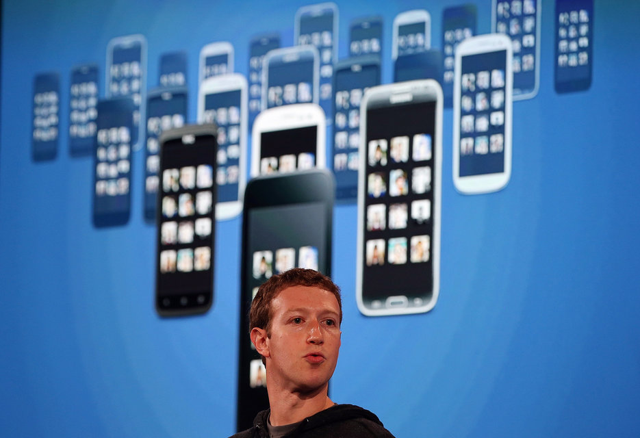 Mark Zuckerberg, directeur de Facebook