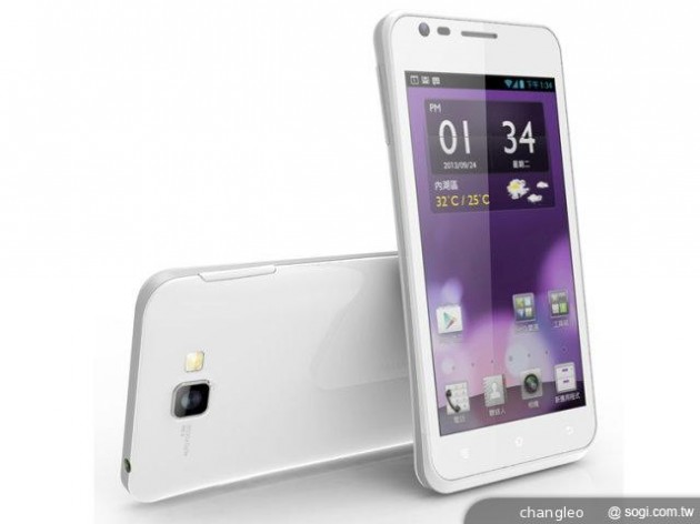 android benq a3 blanc image 2