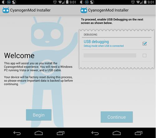 android cyanogenmod installer supprimée eradiquée pulled banned bannie google play store