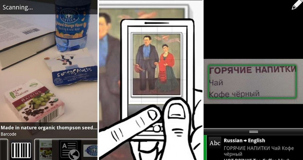 android google goggles 1.9.7