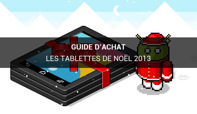 banniere_tablette_noel