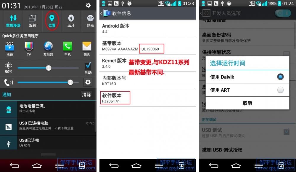 frandroid android 4.4 kitkat beta lg g2 f320k corée korea