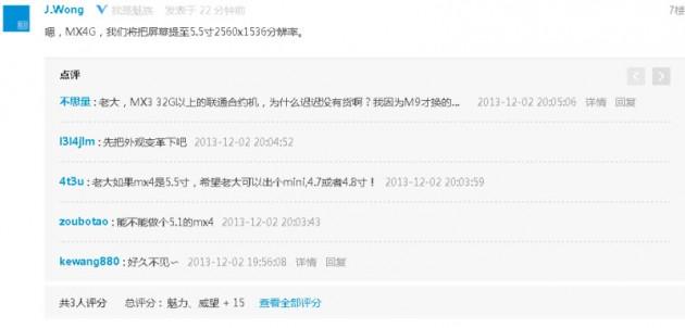 Meizu-MX4G-J-Wong