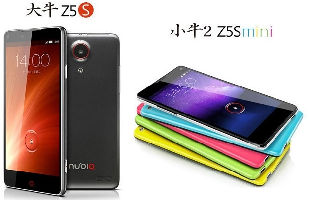 ZTE-Nubia-Z5S-release-date-China