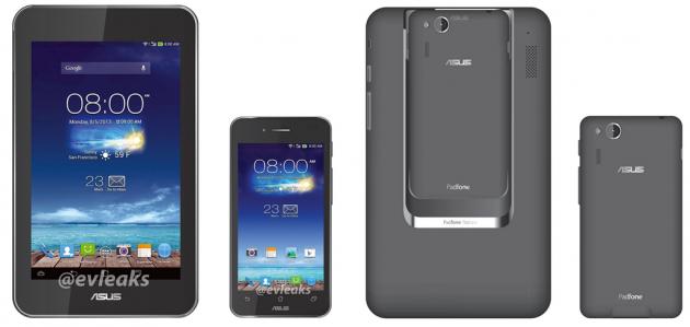 android asus padfone mini 4.3 leak fuite image 0