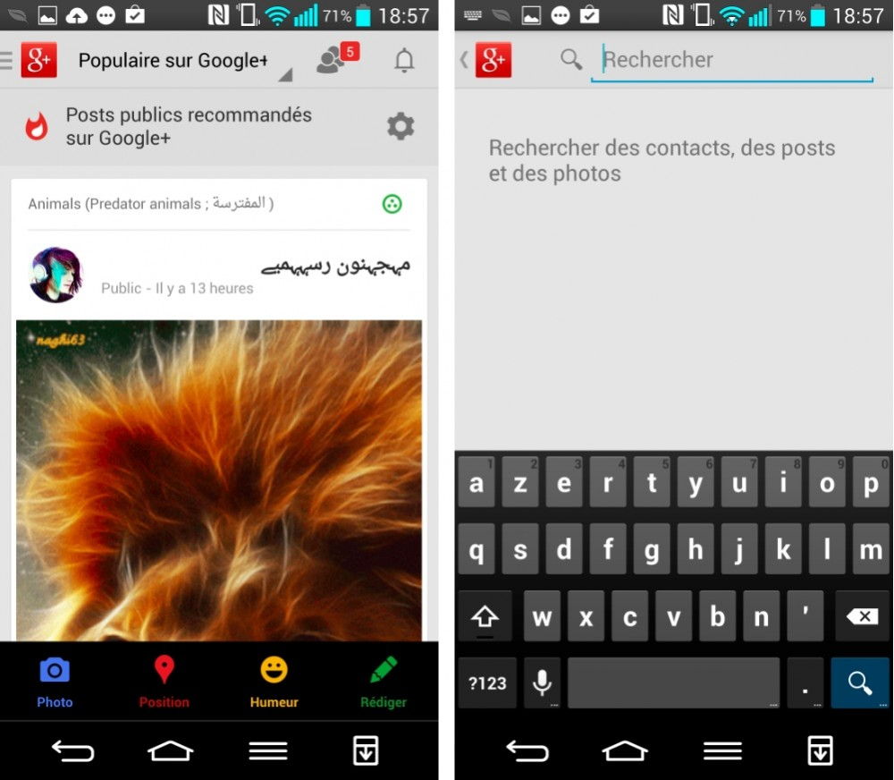 android google+ 4.2.4 images 0