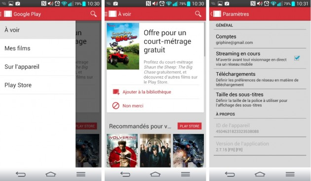 android google play films 2.7.15 image 0
