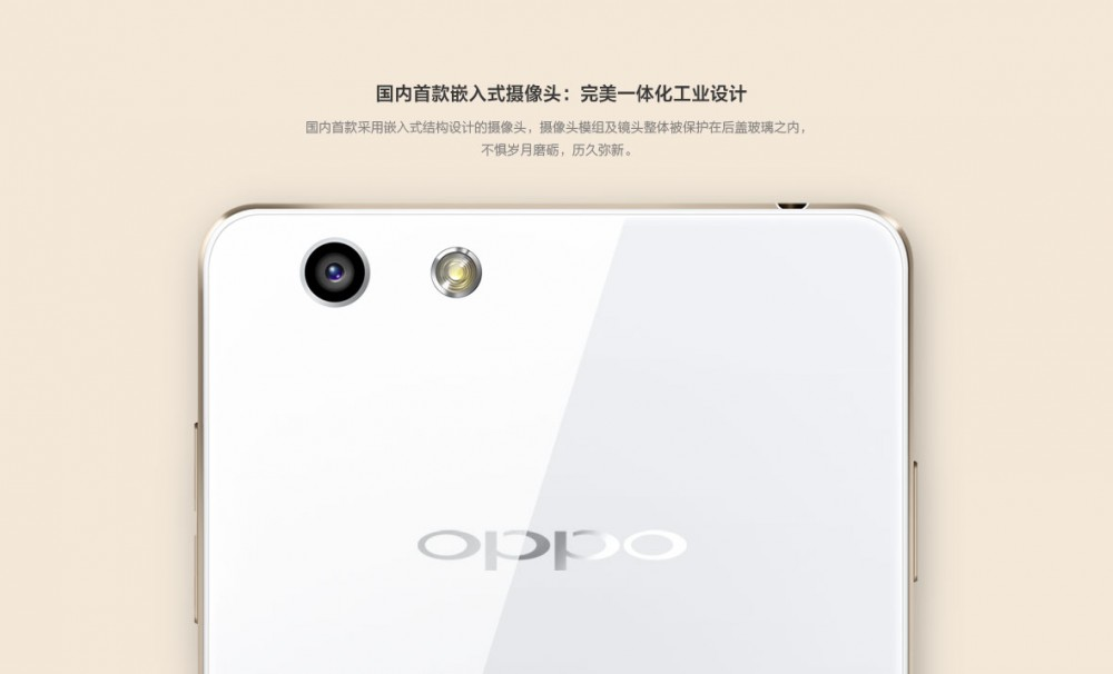 android oppo r1 r829t image 3