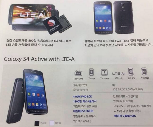 android samsung galaxy s4 active lte-a image 0