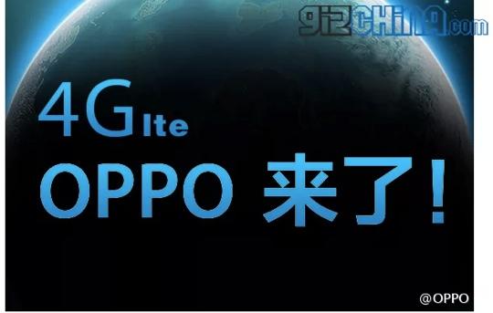 oppo-find-7-lte-540