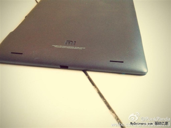 Tablette Xiaomi