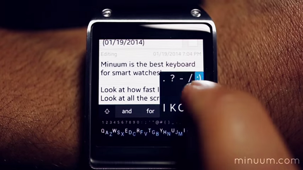 Minuum-Keyboard-Smartwatch-1line