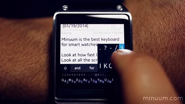 Minuum-Keyboard-Smartwatch-1line