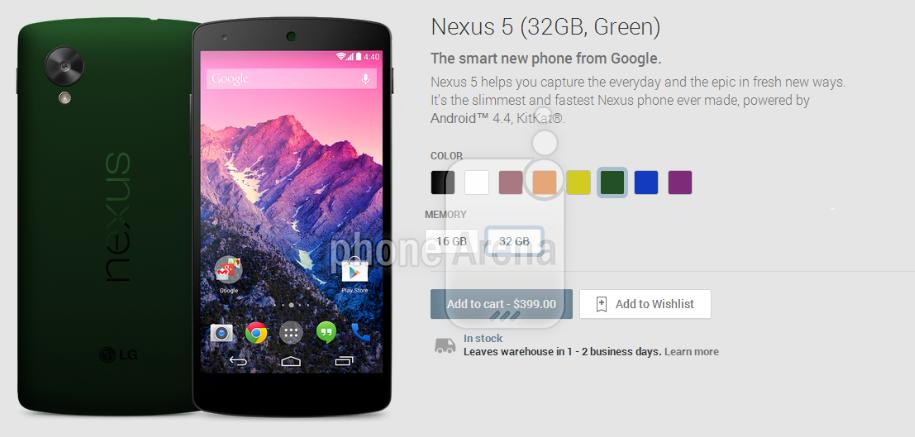 android google nexus 5 green vert image 0