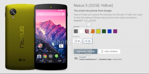 android google nexus 5 yellow jaune image 0