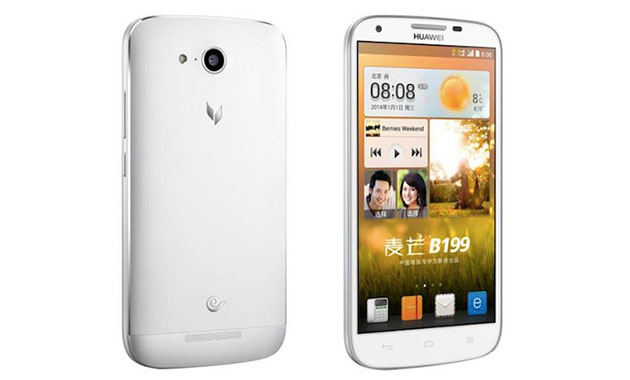 android huawei b199 image 0