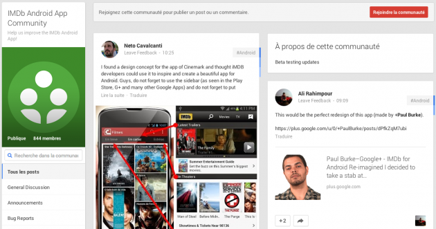 android imdb movies & tv beta google+ google plus