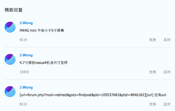 android meizu mx4g mini uni pro image 01
