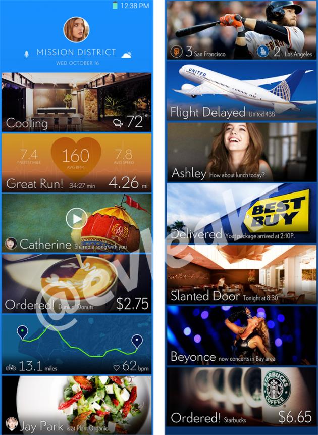 Interface Samsung