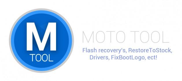 android-mototool-windows-01