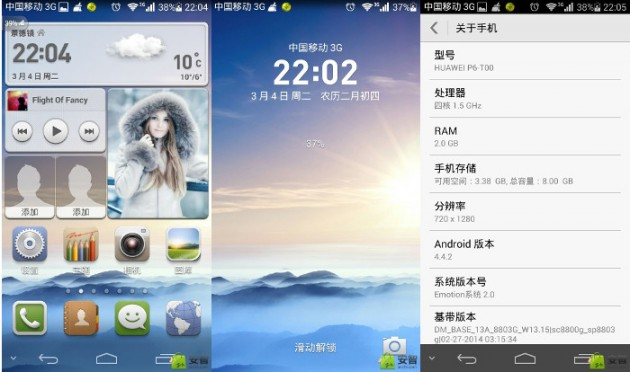 android 4.4.2 kitkat huawei ascend p6 chine china image 01