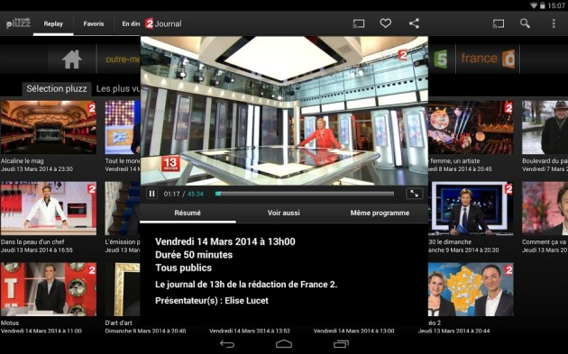 android france televisions chromecast image 01