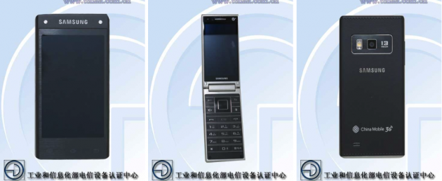 android samsung g9098 images 01