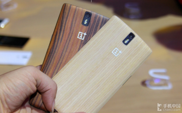 OnePlus-One-coque-bois