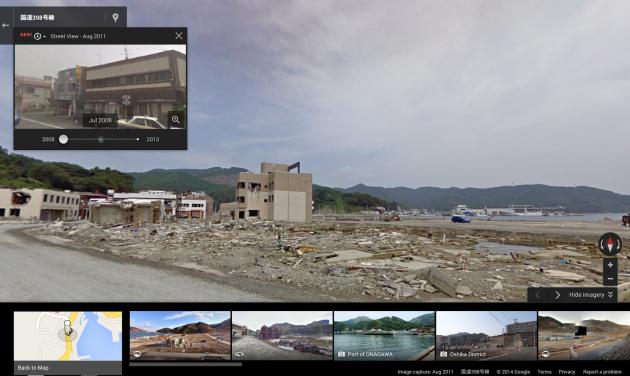 Google-street-past-Japan-Earthquake