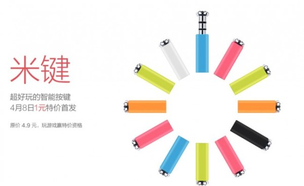 MiKey-Xiaomi