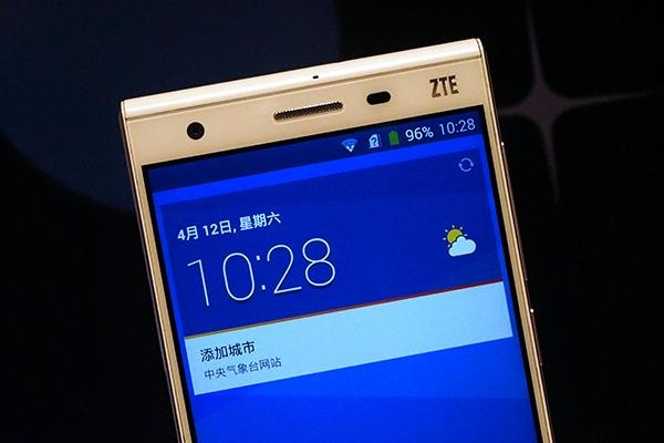 ZTE-Official-Release-Star-1b