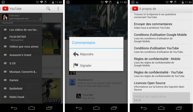 android youtube 5.6.35 images 01