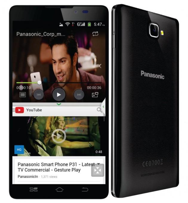 Android-Panasonic-P81-image-01