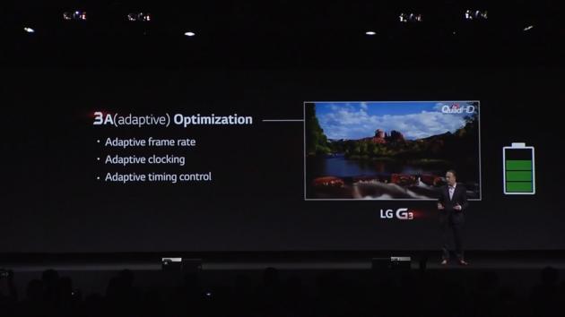LG-G3-optimisation-écran